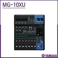 MG10XU/야마하(YAMAHA)/10-Input Mixer/10채널믹서 /이펙서내장,24-bit USB Audio functions