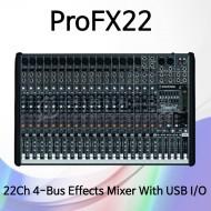 ProFX22/22채널 프로페셔널 이펙트 믹서/USB