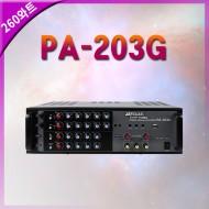 PA-203XG/JARGUAR(쟈가)/2채널/마이크단자1,2파워믹서앰프/USB/260와트